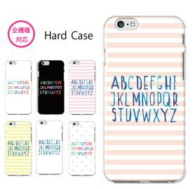 スマホケース 全機種対応 ハードケース iPhone11 pro XR XS iPhone8 イニシャル 英語 ボーダー アルファベット ドット Galaxy s10 S7 s8 s9 P30 P20 huawei SOV40 SH-04L AQUOS sense2 SH-01L so-02l R3 SC-04L Xperia XZ Ace SO-02L nova feel x5