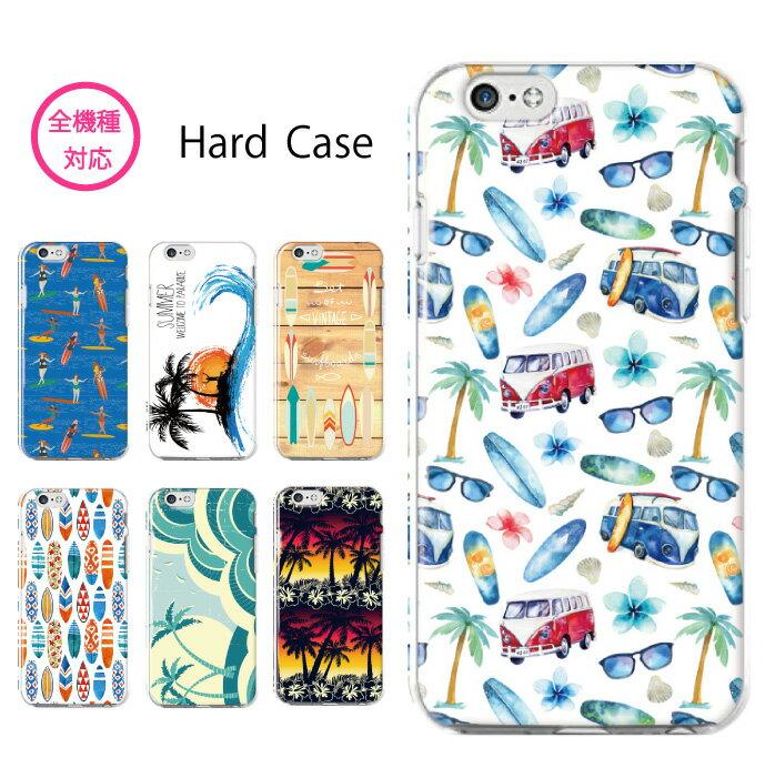 スマホケース 全機種対応 ハードケース iPhone XS Max iPhone XR iPhone8 ハワイアン レトロ ハワイ アート 木目 プリント パームツリー hawaii サーフ 海 サマー アロハ ボード バス Xperia XZ Xperia X Z5 SO-04H SO-01H SH-04H Galaxy S7 edge sh-01k so-01k