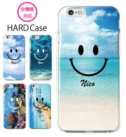 スマホケース 全機種対応 ハードケース iPhone XS XR iPhone8 スマイル ハワイアン にこちゃん 貝 海 空 ハワイ サンゴ かわいい Galaxy s10 S7 s8 s9 P30 P20 huawei SOV40 SH-04L AQUOS sense2 SH-01L so-02l R3 SC-04L Xperia XZ Ace SO-02L nova feel x5