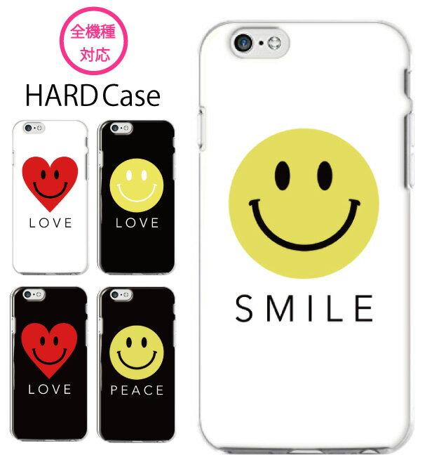 スマホケース 全機種対応 ハードケース iPhone XS Max iPhone XR iPhone8 ニコちゃん スマイル にこ love ラブ にこちゃん smile ピース peace 笑顔 ハート シンプル Xperia ZETA arrows Xperia XZ sh-01k X Z5 SO-04H SO-02H SO-01K arrows F-03H SH-04H Galaxy S9 edge
