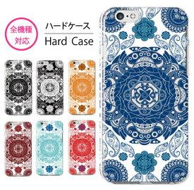 スマホケース 全機種対応 ハードケース iPhone XS Max iPhone XR iPhone8 ペイズリー バンダナ柄 柄物 おしゃれ 高級 シェパード ネイティブ 民族 オルテガ かっこいい かわいい sh-01k so-01k Xperia XZ X Z5 SO-04H SO-01H SO-02H arrows AQUOS SH-04H Galaxy