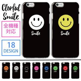 スマホケース 全機種対応 ハードケース iPhone11 pro XR XS iPhone8 ニコちゃん にこ スマイル にこマーク 人気 nico Galaxy s10 S7 s8 s9 P30 P20 huawei SOV40 SH-04L AQUOS sense2 SH-01L so-02l R3 SC-04L Xperia XZ Ace SO-02L nova feel x5