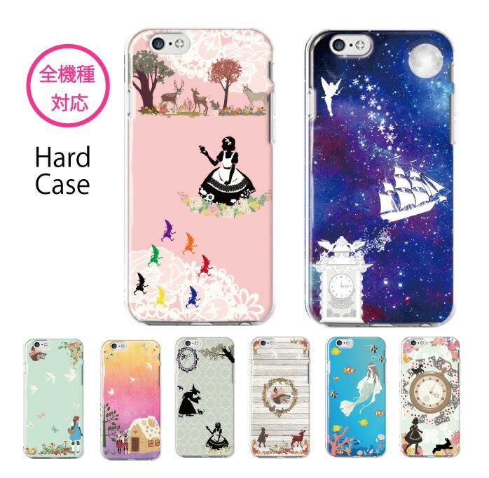 スマホケース 全機種対応 ハードケース iPhone XS Max iPhone XR iPhone8 シンデレラ アリス 白雪姫 赤ずきん ティンカーベル フェアリー 妖精 マーメイド 可愛い オシャレ 人気 レザー ディズニー xperia so-01k sh-01k galaxy s9 edge s7 so-01h so-04h