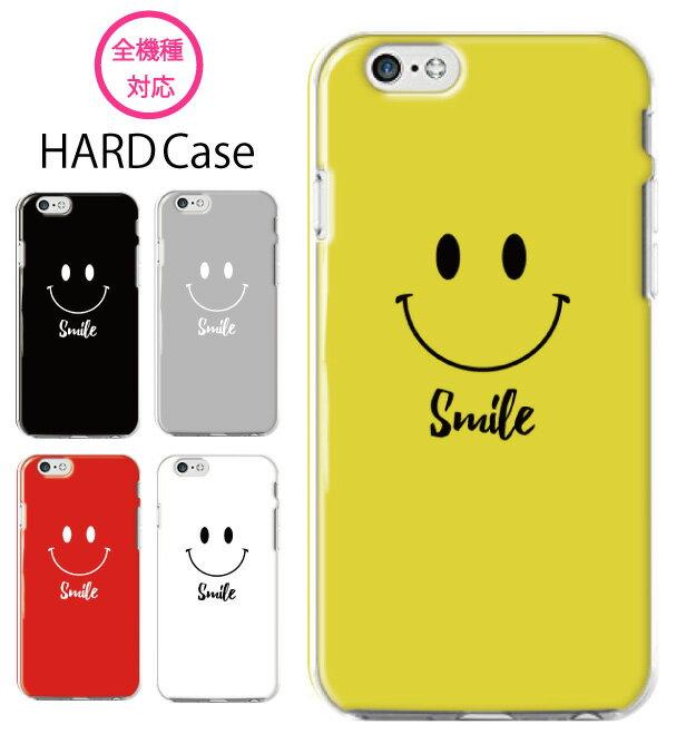 スマホケース 全機種対応 ハードケース iPhone XS Max iPhone XR iPhone8 にこ にこちゃん カリグラフィー にこマーク 人気 シンプル かわいい so-01k sh-01k Xperia XZ Xperia X Z5 SO-04H SO-01H SO-02H SO-01G arrows AQUOS SH-04H Galaxy S9 edge S7 S8