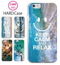 スマホケース 全機種対応 ハードケース iPhone11 pro XR XS iPhone8 にこちゃん にこ ニコ nico ハワイアン ハワイ 波 海 Galaxy s10 S7 s8 s9 P30 P20 huawei SOV40 SH-04L AQUOS sense2 SH-01L so-02l R3 SC-04L Xperia XZ Ace SO-02L nova feel x5