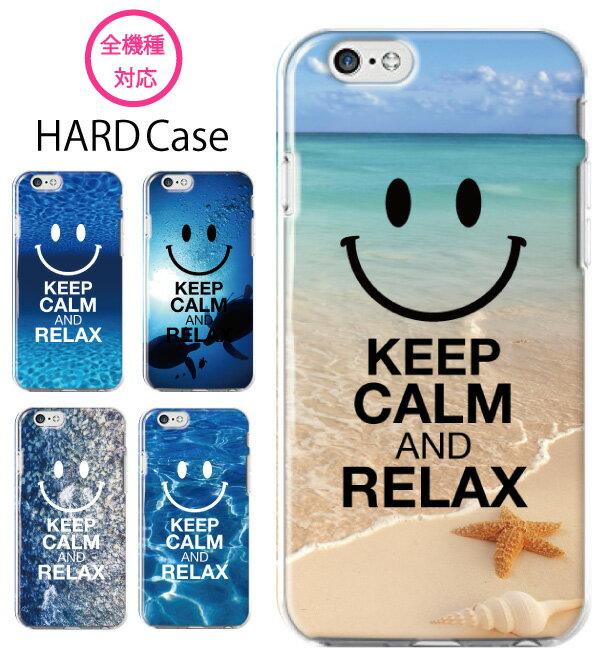 iphonex iphone8 iPhone7 iphone8plus 全機種対応 ハードケース にこちゃん にこ ニコ nico ハワイアン ハワイ 波 海 サンセット かわいい so-04h so-01g so-01k sh-01k Xperia X Z5 SO-04H SO-02H SO-01G Galaxy s7 edge SC-02H DM-02H DM-01H SH-04H F-03H