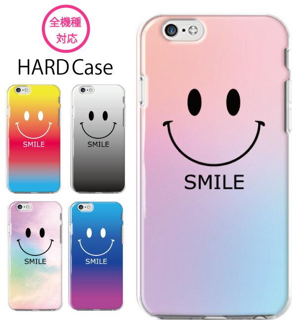スマホケース 全機種対応 ハードケース iPhone XS Max iPhone XR iPhone8 スマイル ニコちゃん にこ ハワイアン ハワイ グラデーション ハワイ にこちゃん smile Xperia ZETA SOV36 SOV34 Xperia X Z5 SO-04H SO-02H SO-01G F-03H SH-04H Galaxy S7 edge s8 s9