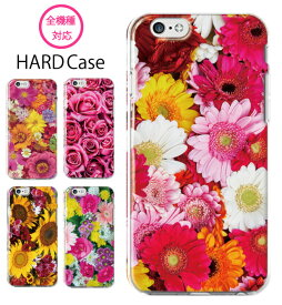 スマホケース 全機種対応 ハードケース iPhone XS Max iPhone XR iPhone8 花 花柄 フラワー ひまわり デイジー ダリア 小花 ボタニカル Galaxy s10 S7 s8 s9 P30 P20 huawei SOV40 SH-04L AQUOS sense2 SH-01L so-02l R3 SC-04L Xperia XZ Ace SO-02L nova feel x5