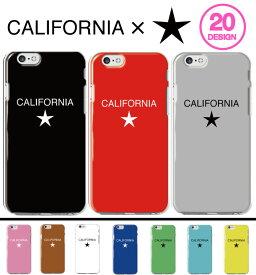スマホケース 全機種対応 ハードケース iPhone11 pro XR XS iPhone8 星 star 柄 ドット 人気 海外 シンプル 星柄 california カリフォルニア スター 西海岸 Galaxy s10 S7 s8 s9 P30 P20 huawei SOV40 SH-04L AQUOS sense2 SH-01L so-02l R3 SC-04L Xperia XZ Ace SO-02L