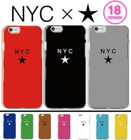 スマホケース 全機種対応 ハードケース iPhone11 pro XR XS iPhone8 おしゃれ 星 nyc ニューヨーク city star 柄 海外 シンプル 星柄 スター Galaxy s10 S7 s8 s9 P30 P20 huawei SOV40 SH-04L AQUOS sense2 SH-01L so-02l R3 SC-04L Xperia XZ Ace SO-02L nova feel x5