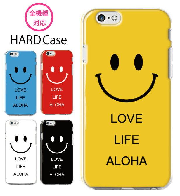 スマホケース 全機種対応 ハードケース iPhone XS Max iPhone XR iPhone8 おしゃれ にこ smile にこちゃん マーク シンプル nico so-01k sh-01k Xperia XZ SO-01J SO-04H Z5 Galaxy S7 edge SC-02H AQUOS ARROWS sc-02h so-02k SOV36 honor