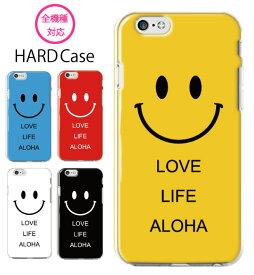 スマホケース 全機種対応 ハードケース iPhone11 pro XR XS iPhone8 おしゃれ にこ スマイル にこちゃん マーク シンプル nico Galaxy s10 S7 s8 s9 P30 P20 huawei SOV40 SH-04L AQUOS sense2 SH-01L so-02l R3 SC-04L Xperia XZ Ace SO-02L nova feel x5