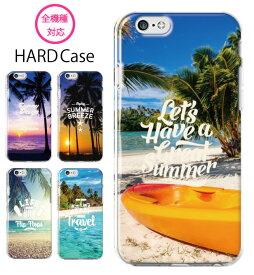 スマホケース 全機種対応 ハードケース iPhone XS Max iPhone XR iPhone8 おしゃれ ハワイアン ハワイ 夏 海 パームツリー 西海岸 海外 so-01k sh-01k Xperia XZ SO-01J SO-04H Z5 Galaxy S9 s8 s7 edge SC-02H AQUOS ARROWS sc-02h so-03k SOV36 honor