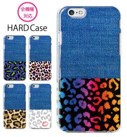 スマホケース 全機種対応 ハードケース iPhone XS Max iPhone XR iPhone8 おしゃれ 豹柄 ヒョウ レオパード デニム ジーンズ 柄物 so-01k sh-01k Xperia XZ SO-01J SO-04H Z5 Galaxy S7 edge SC-02H AQUOS ARROWS sc-02h so-02k SOV36 honor
