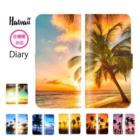スマホケース 全機種対応 手帳型 iPhone11 pro XR XS iPhone8 ハワイアン hawaii ビーチ サーフ ハワイ 海 夏 サマー アロハ プルメリア Galaxy s10 S7 s9 P30 P20 huawei SOV40 SH-04L AQUOS sense2 SH-01L so-02l R3 SC-04L Xperia XZ SO-04H Ace SO-02L nova