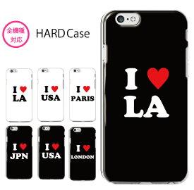 スマホケース 全機種対応 ハードケース iPhone11 pro XR XS iPhone8 I LOVE JPN japan usa paris london la 日本 ジャパン ラブ USA Galaxy s10 S7 s8 s9 P30 P20 huawei SOV40 SH-04L AQUOS sense2 SH-01L so-02l R3 SC-04L Xperia XZ Ace SO-02L nova feel x5