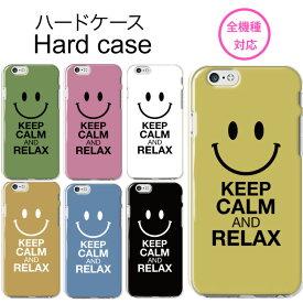 全機種対応 ハードケース iPhone12 mini pro iPhone11 iPhone 8 SE2 XS XR スマホケース スマイル ニコ にこちゃん マーク おしゃれ 韓国 AQUOS sense3 Galaxy A41 S20 huawei P30 arrows Xperia 5 10 1 II Pixel4 a OPPO RENO3