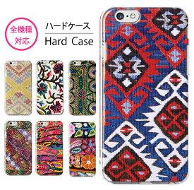 スマホケース 全機種対応 ハードケース iPhone11 pro XR XS iPhone8 Huawei P30 P20 ペイズリー 刺繍 スカーフ エスニック 柄 民族 ネイティブ 花 Galaxy s10 S7 s8 s9 edge SOV40 SH-04L AQUOS sense2 SH-01L so-02l R3 SC-04L Xperia XZ SO-04H Ace SO-02L nova feel x5