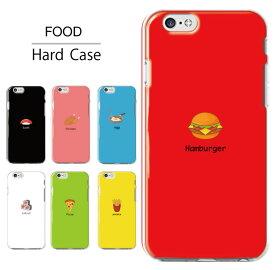 全機種対応 ハードケース iPhone SE 2 11 pro Max XS XR 8 スマホケース 韓国 AQUOS sense3 plus Galaxy A7 A20 S20+ S20 S10 huawei P30 P20 Ace arrows 5G Xperia 1 II 10 5 Pixel3a OPPO feel x5 かわいい 食べ物柄 フード ハンバーガー 寿司