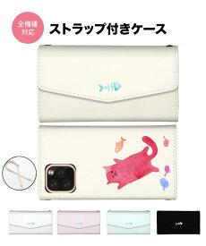 スマホケース 手帳型 レター型 ミラー付 鏡付 全機種対応 iPhone12 mini pro iPhone11 iPhone 8 SE2 XS XR AQUOS sense3 Galaxy A41 S20 huawei P30 arrows Xperia 5 10 1 II Pixel4 a OPPO RENO3 猫 子猫 ネコ キャット cat 動物 韓国