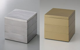 Kaze-ya Style三段重4.0 シルバー/ゴールド重箱 おしゃれ お一人お節 正月 クリスマス【消費税込】