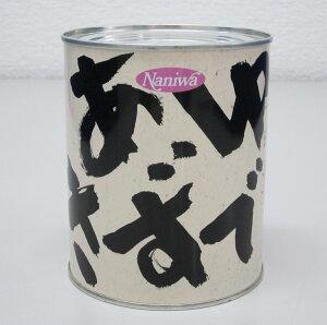 【 送料無料 】ナニワ ゆであずき2号缶詰 1kg×12缶   ゆで小豆 茹で小豆 粒あん 粒餡 あんこ 餡子