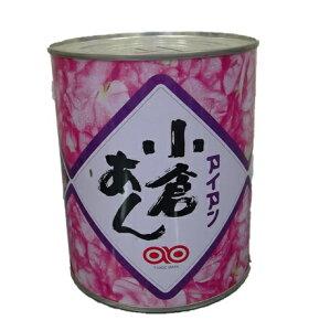 【 送料無料 】アイアン 小倉2号缶詰 1kg   小倉 茹で小豆 粒あん 粒餡 あんこ 餡子