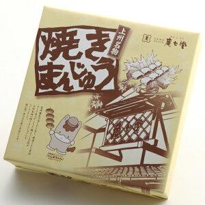 焼きまんじゅう(16個入りたれ付)×10箱