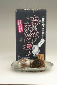 湯の花饅頭8個入り(つぶし餡)