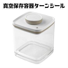 ANKOMN(アンコムン) 真空保存容器 ターンシール(ターンエヌシール) 2.4L ベージュ 非遮光×1個(米約1.7kg用)真空 米びつ ライスストッカー サラダストッカー