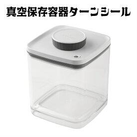 ANKOMN(アンコムン) 真空保存容器 ターンシール(ターンエヌシール) 2.4L グレー非遮光 ×1個(米約1.7kg用)真空 米びつ ライスストッカー サラダストッカー