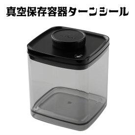 ANKOMN(アンコムン) 真空保存容器 ターンシール(ターンエヌシール) 2.4L UVカット ×1個(ペットフードストッカー 約800g〜1kg用 )キャットフード ドッグフード おしゃれ 密閉