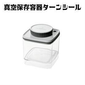 ANKOMN(アンコムン) 真空保存容器 ターンシール(ターンエヌシール) 0.6Lクリスタル 非遮光×1個(コーヒー豆約150g〜200g)
