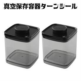 ANKOMN(アンコムン) 真空保存容器 ターンシール(ターンエヌシール) 2.4L×2個(ペット フードストッカー 約1.5〜2kg用)キャットフード ドッグフード おしゃれ 真空&密閉容器