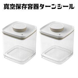 ANKOMN(アンコムン) 真空保存容器 ターンシール(ターンエヌシール) 2.4L×2個(米約3kg用)