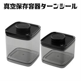 ANKOMN(アンコムン) 真空保存容器 ターンシール(ターンエヌシール) 1.5L、2.4L×各1個(ペット フードストッカー 約1.2〜1.5kg用)キャットフード ドッグフード おしゃれ 密閉