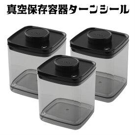 ANKOMN(アンコムン) 真空保存容器 ターンシール(ターンエヌシール) 2.4L×3個(ペット フードストッカー 約2.4Kg〜3Kg用)キャットフード ドッグフード おしゃれ 密閉