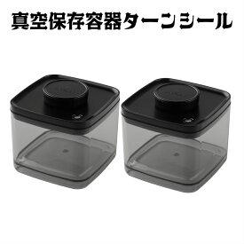 ANKOMN(アンコムン) 真空保存容器 ターンシール(ターンエヌシール) 1.5L×2個(米約2kg用)