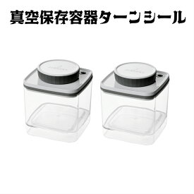 ANKOMN(アンコムン) 真空保存容器 ターンシール(ターンエヌシール) 0.6L×2個(コーヒー豆約200g用×2個)