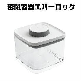 ANKOMN 密閉容器エバーロック 1.5L クリスタル非遮光×1個 くるみ、米、シリアル、コーヒー粉、ペットフード等の保存に 高気密
