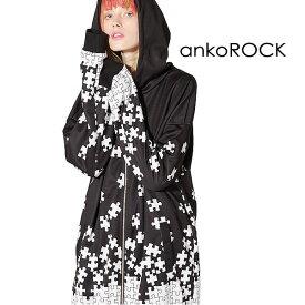 ankoROCK アンコロック パーカー メンズ レディース ワンピース ユニセックス 服 ブランド 長袖 ロング丈 大きいサイズ ビッグシルエット オーバーサイズ 黒 ブラック プリント バラバラ パズル