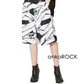 ankoROCK アンコロック ボトムス メンズ パンツ レディース ハーフパンツ ユニセックス 服 ブランド ショートパンツ ひざ下 大きいサイズ ビッグシルエット 黒 ブラック プリント 包帯