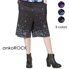 ankoROCK アンコロック ボトムス メンズ パンツ レディース ハーフパンツ ユニセックス 服 ブランド ショートパンツ ひざ下 大きいサイズ ビッグシルエット 黒 ブラック プリント 病みかわいい バラバラ