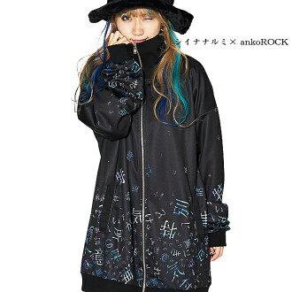 The size collaboration black rose rose that a long length big silhouette of ankoROCK bean jam lock Narumi Shiina jersey tops men gap Dis Harajuku origin is big