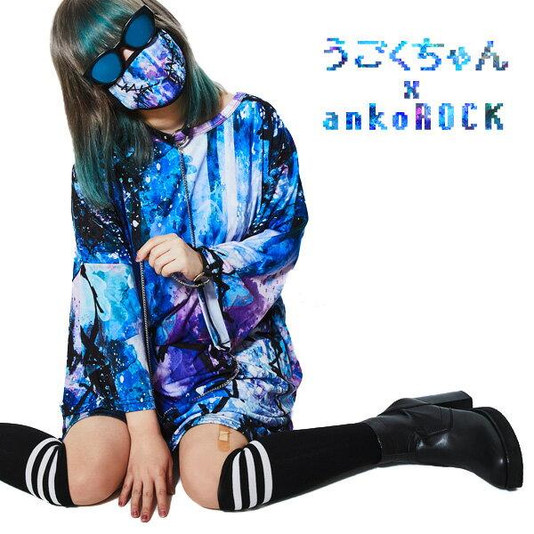 【予約】 ankoROCK アンコロック ビッグ Tシャツ メンズ カットソー レディース ワンピース ユニセックス 服 ブランド 半袖 大きいサイズ ビッグシルエット カラフル ゾンビ うごくちゃん