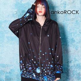 ankoROCK アンコロック パーカー メンズ レディース ワンピース ユニセックス 服 ブランド 長袖 ロング丈 大きいサイズ ビッグシルエット オーバーサイズ 黒 ブラック プリント バラバラ クラゲ