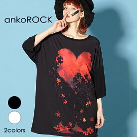 ankoROCK アンコロック ビッグ Tシャツ メンズ カットソー レディース ワンピース ユニセックス 服 ブランド 半袖 大きいサイズ ビッグシルエット 黒 ブラック プリント 退廃 ハート