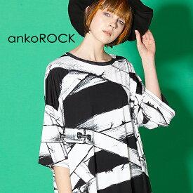 ankoROCK アンコロック ビッグ Tシャツ メンズ カットソー レディース ワンピース ユニセックス 服 ブランド 半袖 大きいサイズ ビッグシルエット 黒 ブラック プリント 包帯