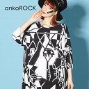 ankoROCK アンコロック Tシャツ ワンピース メンズ レディース ユニセックス 半袖 プリント エクスクルーシブ オーバ…