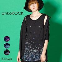 ankoROCKアンコロックタンクトップメンズレディースユニセックスタイトロング丈病みかわいいモードフォント文字ピンク宇宙カラフル